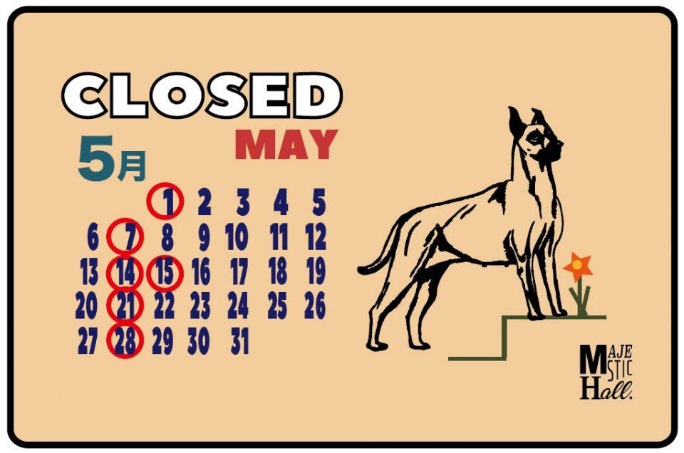 5月定休日のお知らせ
