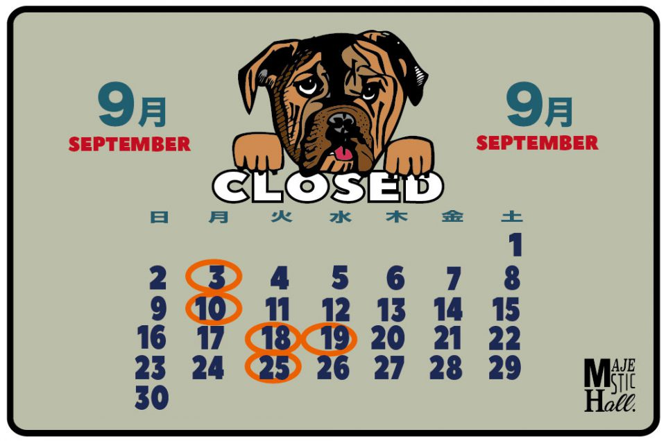 9月店休日のお知らせ。