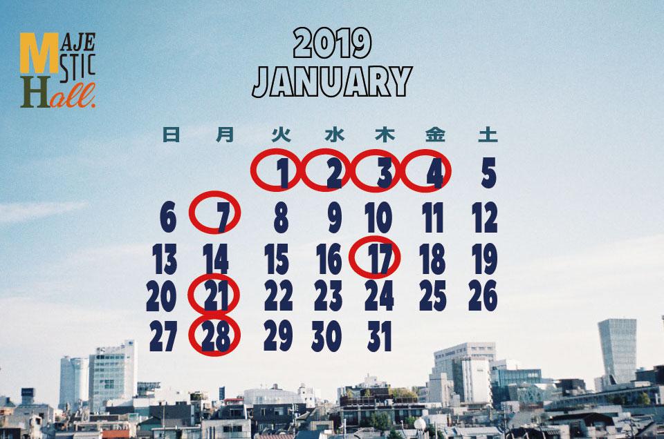 2019年1月店休日のお知らせ。