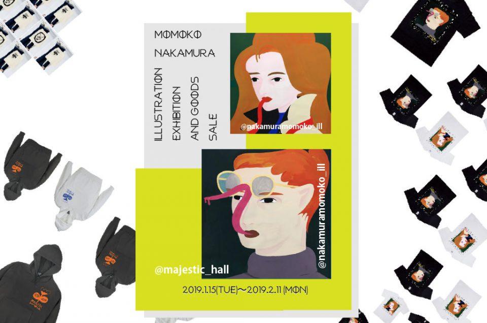 MOMOKO NAKAMURA Illustration Exhibition.