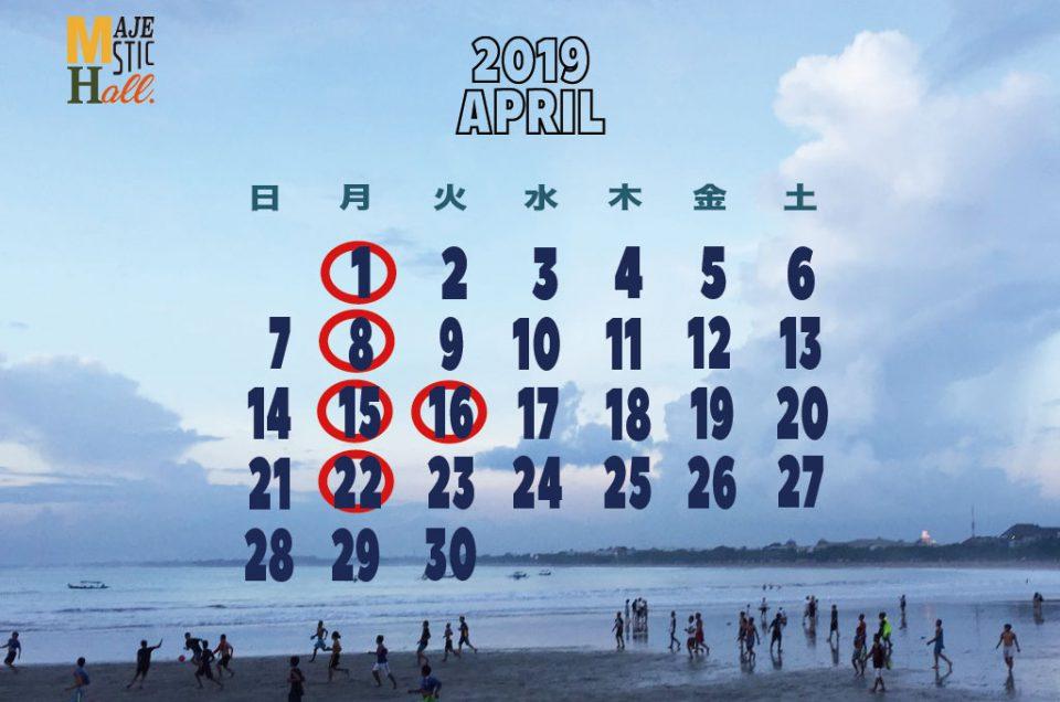 2019年4月店休日のお知らせ。